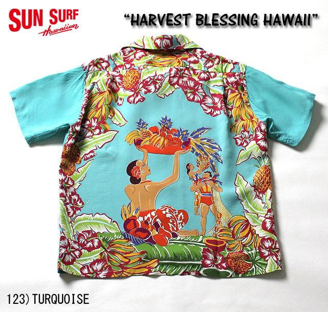 "No.SS37256 SUN SURF サンサーフSPECIAL EDITION""HARVEST BLESSING HAWAII"""