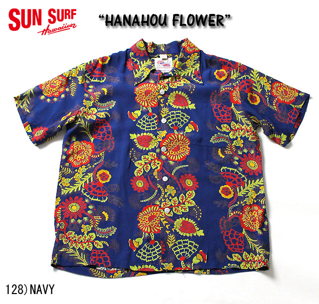 "No.DK36652 DUKE KAHANAMOKU デュークカハナモクSPECIAL EDITION""HANAHOU FLOWER"""
