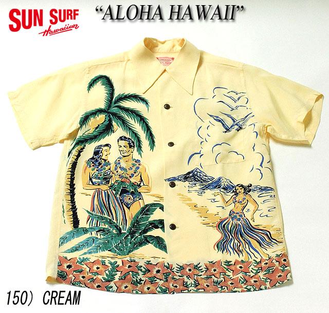 "No.SS35494 SUN SURF サンサーフSPECIAL EDITION""ALOHA HAWAII"""