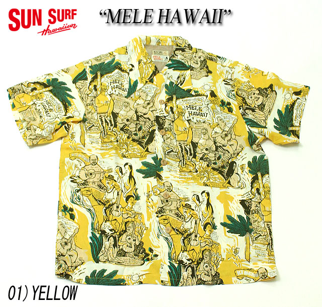 "No.SS30233 SUNSURF サンサーフKEONI OF HAWAII""MELE HAWAII"""