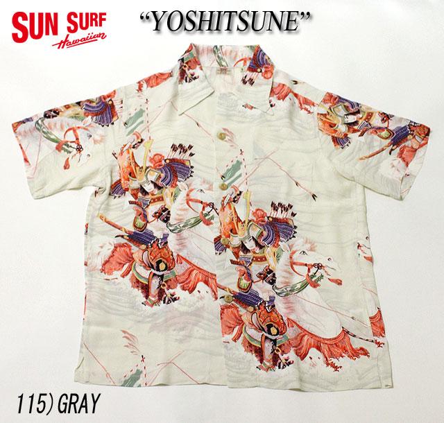 "No.SS35068 SUN SURF サンサーフSPECIAL EDITION""YOSHITSUNE"""