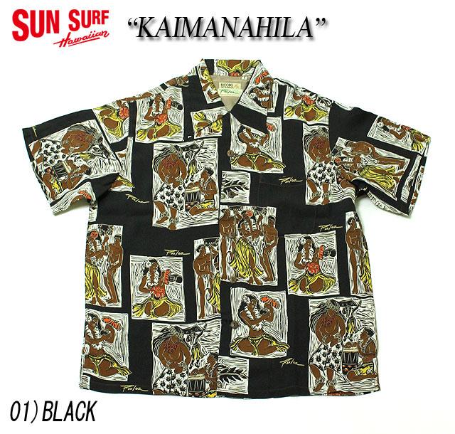 "No.SS30234 SUNSURF サンサーフKEONI OF HAWAII""KAIMANAHILA """