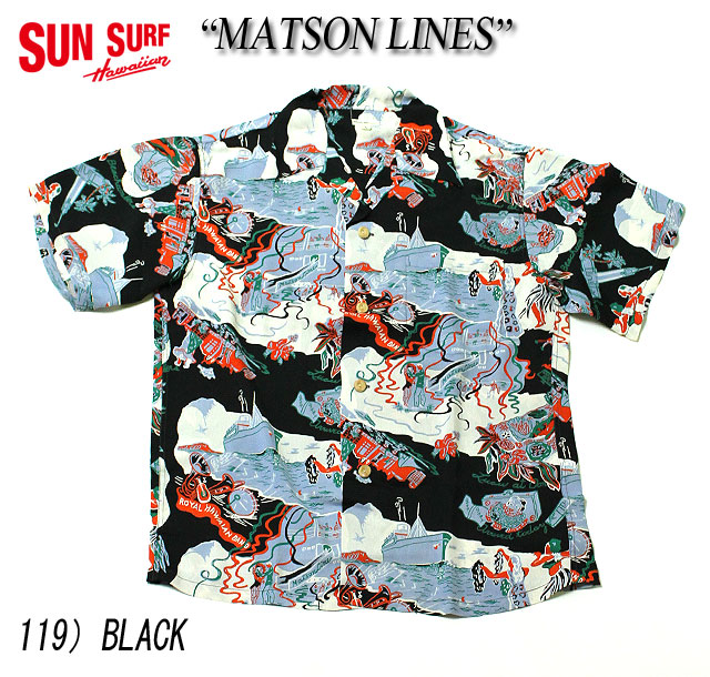 "No.SS33564 SUN SURF サンサーフSPECIAL EDITION""MATSON LINES"""