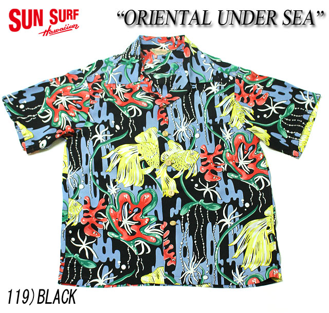 "No.SS31217 SUN SURF サンサーフSPECIAL EDITION""ORITENTAL UNDER SEA"""