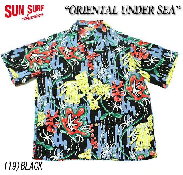 "No.SS31217 SUN SURF サンサーフSPECIAL EDITION""ORITENTAL UNDER SEA"""