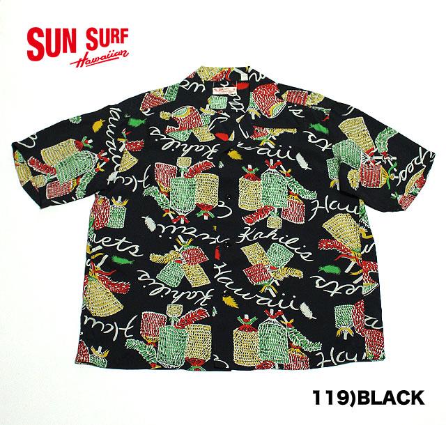 "No.SS37454 SUN SURF サンサーフS/S RAYON HAWAIIAN SHIRT""HAWAIIAN KAHILI"""