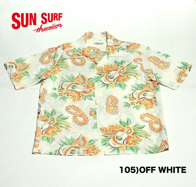 "No.SS37453 SUN SURF サンサーフS/S RAYON HAWAIIAN SHIRT""MACINTOSH UKULELE"""