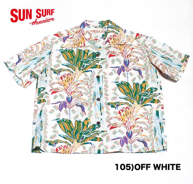 "No.SS37467 SUN SURF サンサーフS/S RAYON HAWAIIAN SHIRT""AKAKA FALLS"""
