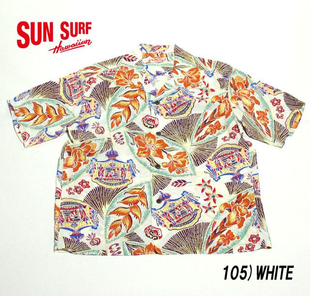 """No.SS37464 SUN SURF サンサーフS/S RAYON HAWAIIAN SHIRT""""SYMBOLS OF HAWAII"""""""
