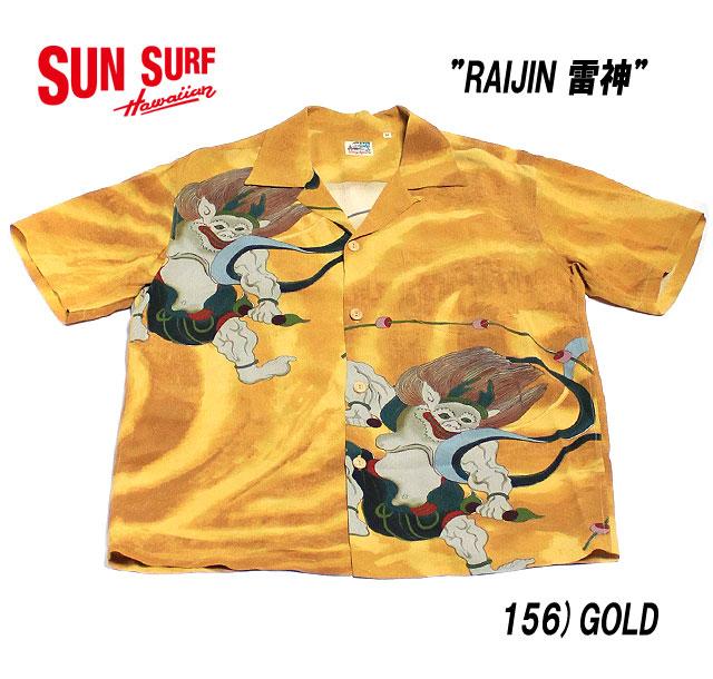 "No.SS37575 SUN SURF サンサーフSPECIAL EDITION""RAIJIN 雷神"""