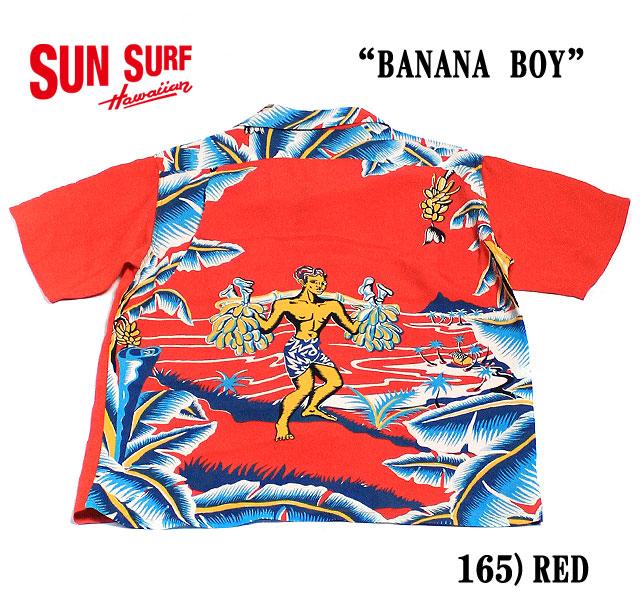 """No.SS37572 SUN SURF サンサーフSPECIAL EDITIONS/S RAYON HAWAIIAN SHIRT""""BANANA BOY"""""""