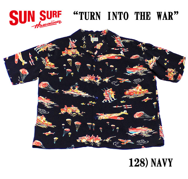 """No.SS37576 SUN SURF サンサーフSPECIAL EDITION""""TURN INTO THE WAR"""""""