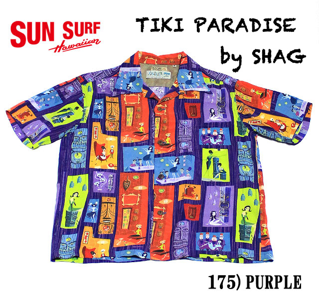 "No.SS37654 SUN SURF サンサーフKEONI OF HAWAII""TIKI PARADISE"""