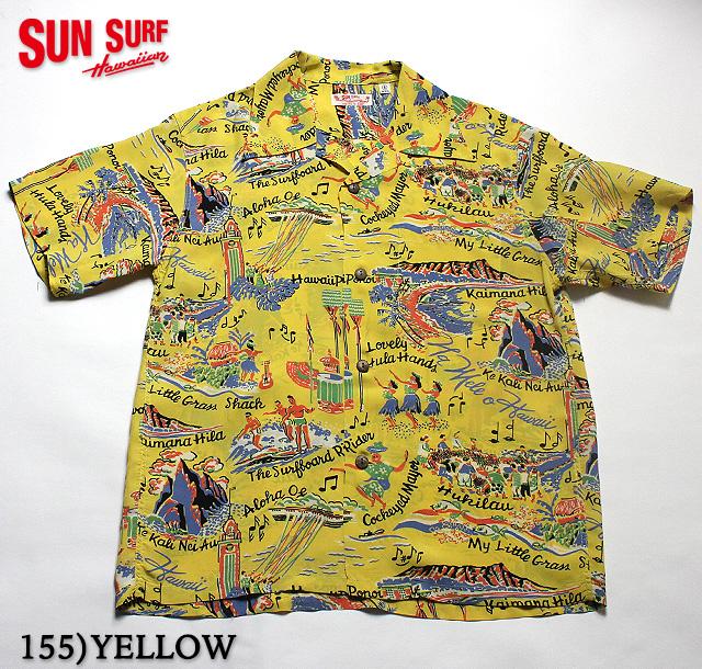 """No.SS37787 SUN SURF サンサーフS/S RAYON HAWAIIAN SHIRT""""THE SONG OF HAWAII"""""""