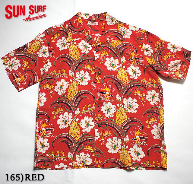 """No.SS37789 SUN SURF サンサーフS/S RAYON HAWAIIAN SHIRT""""AWAPUHI ULAULA"""""""