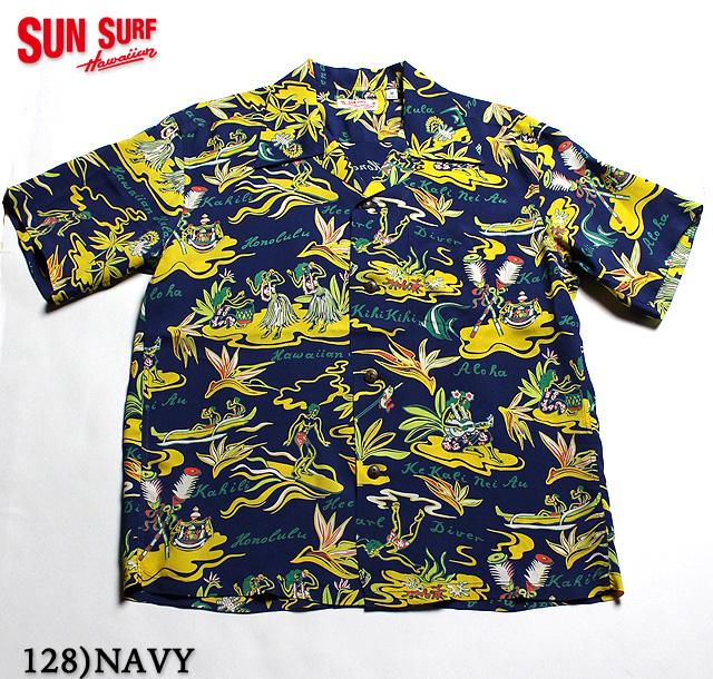 "No.SS37771 SUN SURF サンサーフS/S RAYON HAWAIIAN SHIRT""HAWAIIAN HULA"""