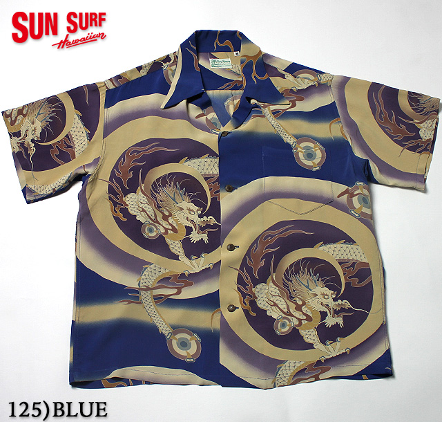 "No.SS37861 SUN SURF サンサーフSPECIAL EDITION""DRAGON AND FLASH OF LIGHTNING"""