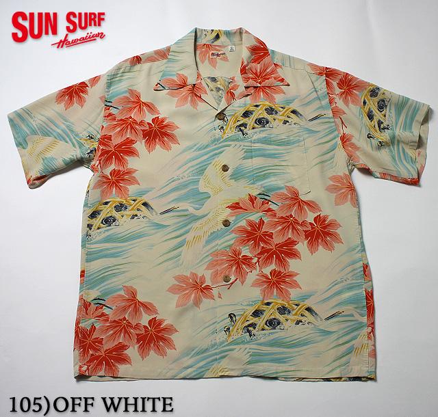 "No.SS37778 SUN SURF サンサーフS/S RAYON HAWAIIAN SHIRT""WHEELING EGRET"""