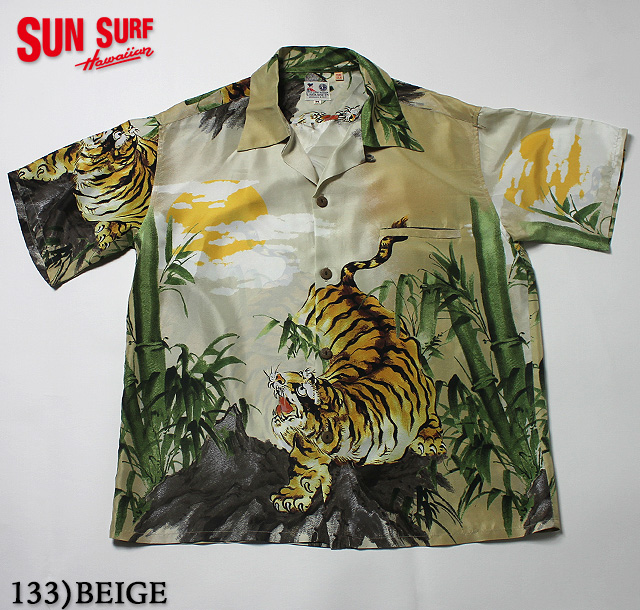 "No.SS37863 SUN SURF サンサーフSPECIAL EDITION""FURIOUS TIGER"""