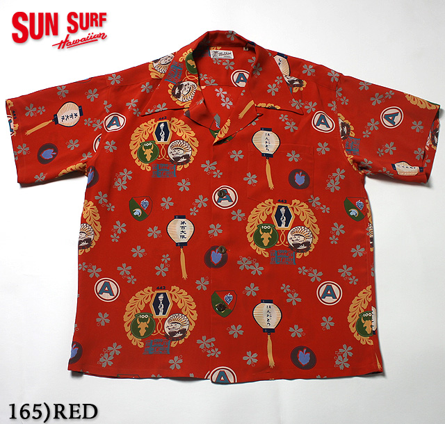 "No.SS37859 SUN SURF サンサーフSPECIAL EDITION""PRIDE OF HAWAIIAN COMMANDO"""