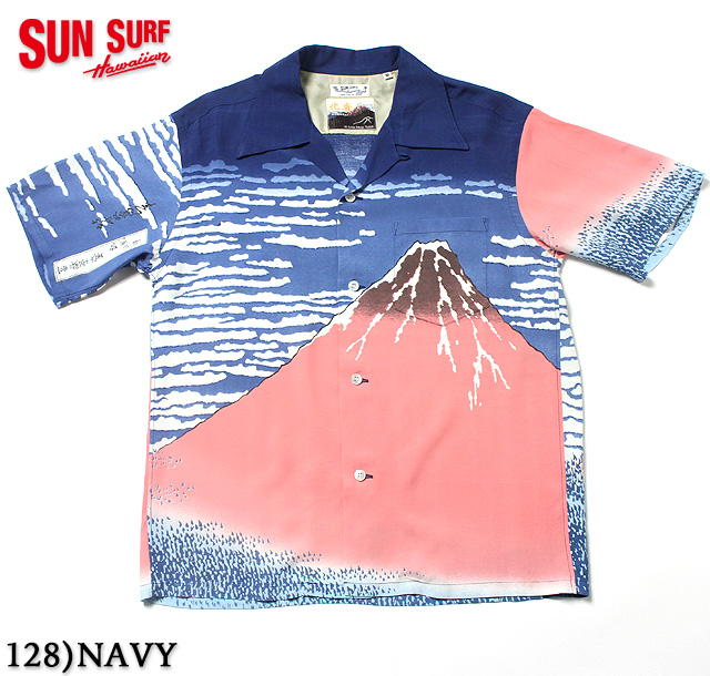 """No.SS37917 SUN SURF × 北齋SPECIAL EDITION""""凱風快晴"""""""