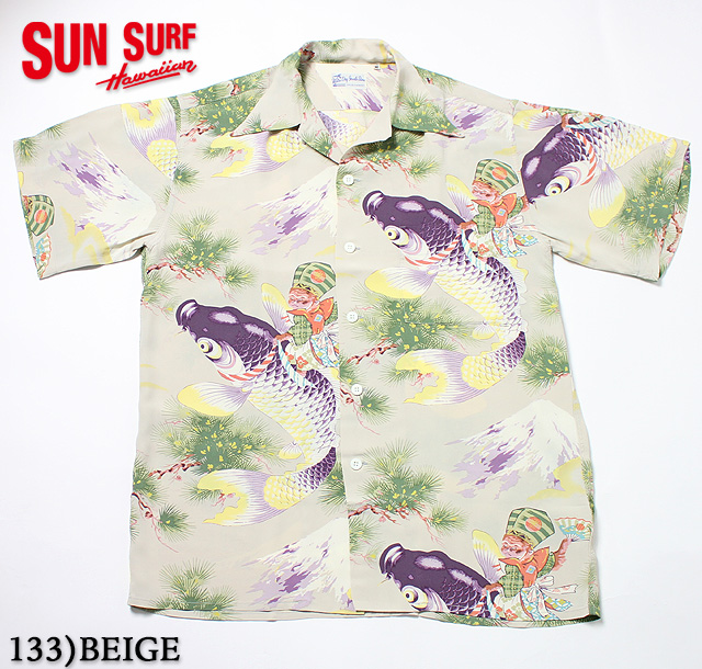 "No.SS34179 SUN SURF サンサーフSPECIAL EDITION""MONKEY THE CARP RIDER"""