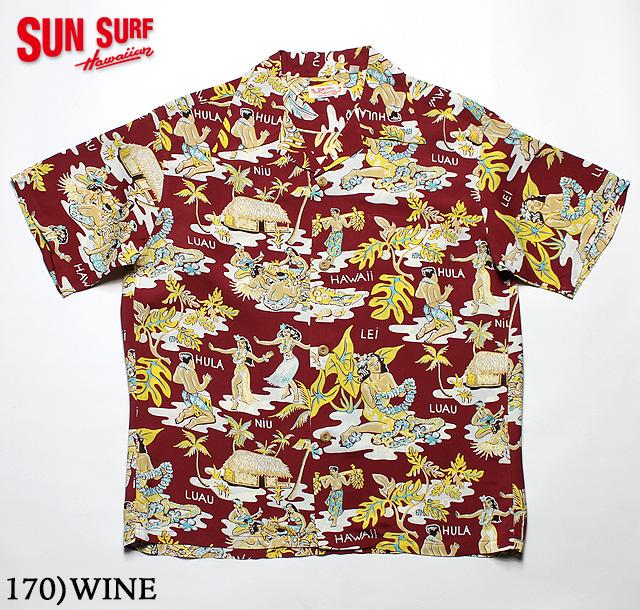 "No.SS38025 SUN SURF サンサーフS/S RAYON HAWAIIAN SHIRT""LUAU"""
