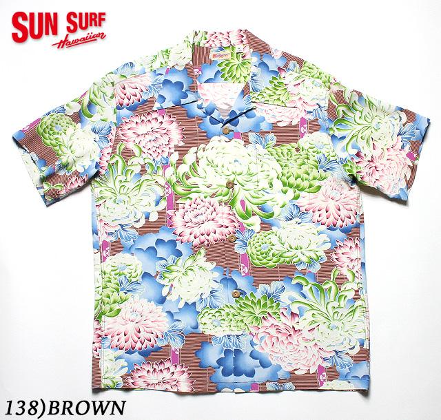 "No.SS38043 SUN SURF サンサーフS/S RAYON HAWAIIAN SHIRT""COVERD WITH CHRYSANTHEMUM"""