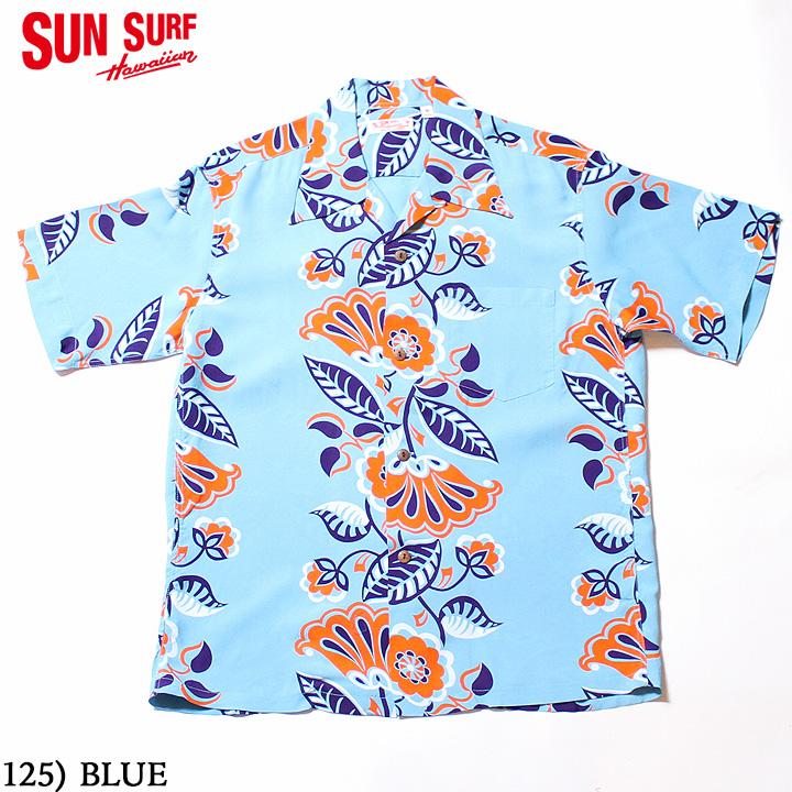 "No.SS38311 SUN SURF サンサーフS/S RAYON HAWAIIAN SHIRT""HAWAIIAN IVY"""