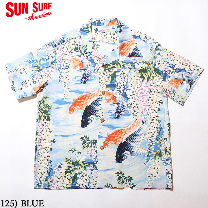 "No.SS38321 SUN SURF サンサーフS/S RAYON HAWAIIAN SHIRT""CARP"""