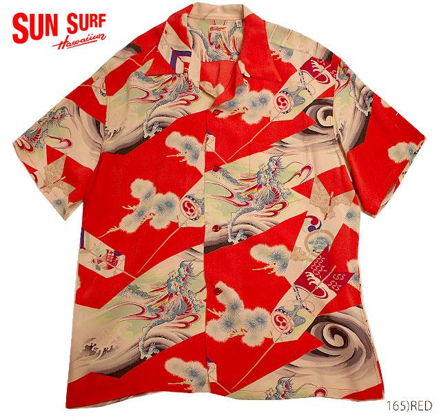 《送料無料/SUN SURF/サンサーフ》 SUN SURF サンサーフ アロハシャツRAYON S/S