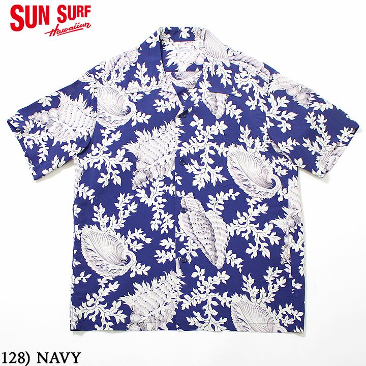 """No.SS38330 SUN SURF サンサーフS/S RAYON HAWAIIAN SHIRT""""SPIRAL SHELL PARADISE"""""""