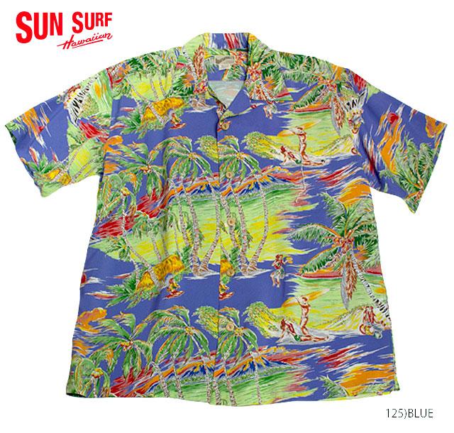 SUN SURF サンサーフ アロハシャツRAYON S/S SPECIAL EDITION WATUMULL'S