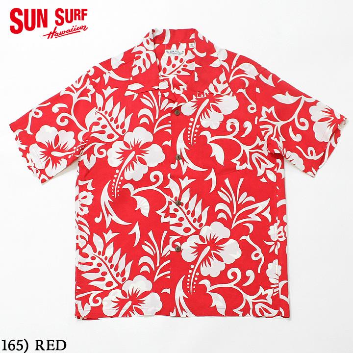 "No.SS38327 SUN SURF サンサーフS/S RAYON HAWAIIAN SHIRT""HAWAIIAN CUT OUT"""