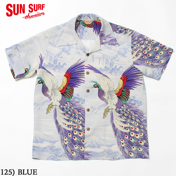 """No.SS38421 SUN SURF サンサーフSPECIAL EDITION""""PEACOCK"""""""