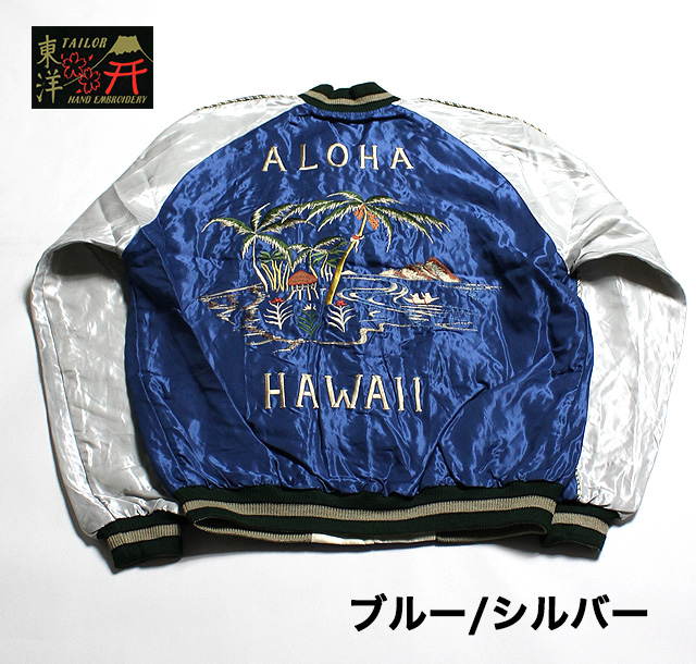 "No.TT14074 TAILOR TOYO テーラートーヨーACETATE SUKA""PALM TREE&HAWAII MAP"""