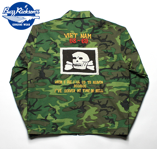 No.BR14346 BUZZ RICKSON'S バズリクソンズWOODLAND CAMOUFLAGEVIET NAM TOUR JACKET
