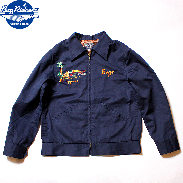 No.BR14416 BUZZ RICKSON'S バズリクソンズEMBROIDERED SOUVENIR JACKET,COTTON-RAYON