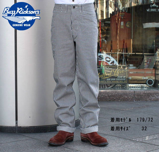 """No.BR41486 BUZZ RICKSON'Sバズリクソンズ""""UTILITY HICKORY PANTS"""""""