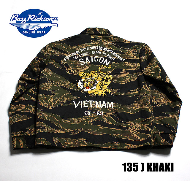 "No.BR14093 BUZZ RICKSON'S バズリクソンズ""TIGER CAMOUFLAGE TOUR JACKET"""