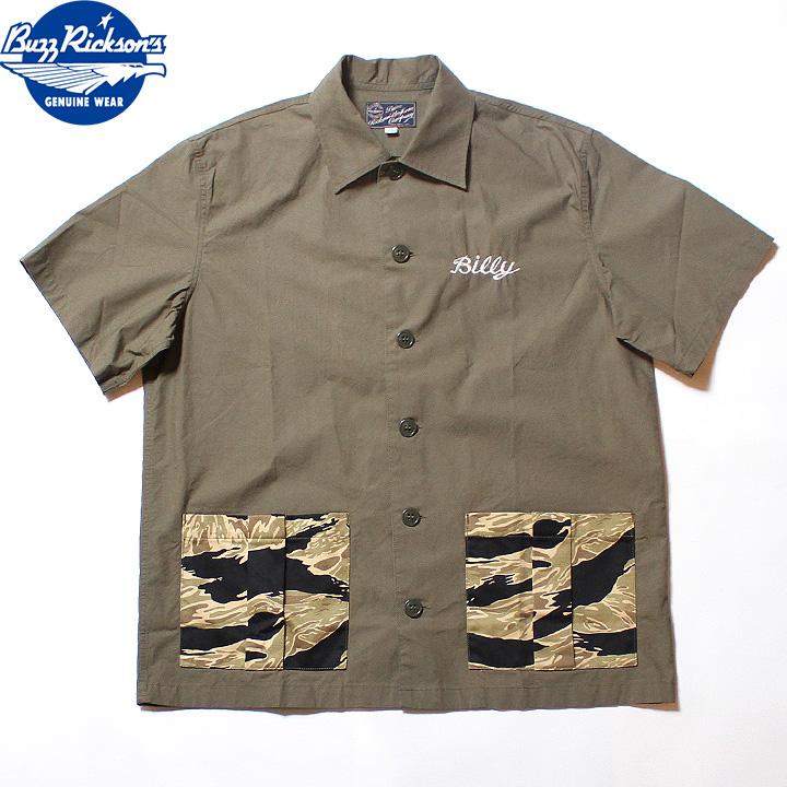"No.BR38405 BUZZ RICKSON'S バズリクソンズVIET-NAM SHIRT""US ARMY"""