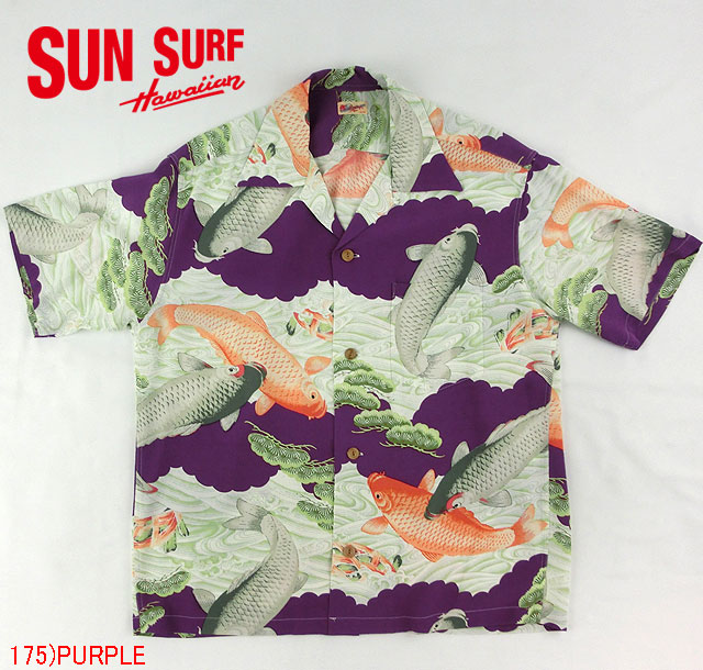 "No.SS36434 SUN SURF サンサーフS/S SHIRTS""KOI"""