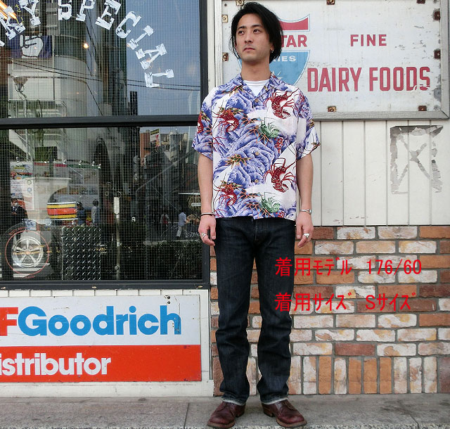 "No.SS36841 SUN SURF サンサーフS/S SHIRTS""LOBSTERS MAKE UP THE FALL"""