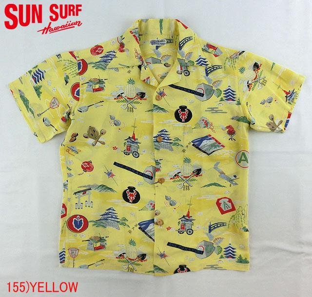 "No.SS36985 SUN SURF サンサーフSPECIAL EDITION""PURPLE HEART BATTALION"""