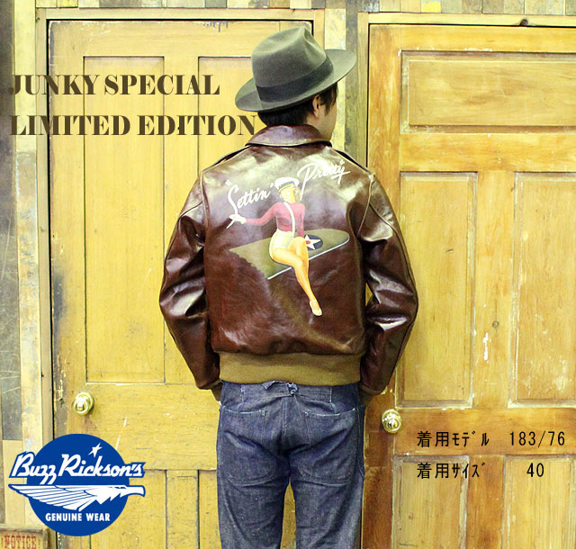 "No.BR80428JS BUZZ RICKSON'S×JUNKY SPECIALLIMITED EDITIONA-2 No.23380 ROUGHWEAR CLOTHING CO.PAINT""Settin' Pretty"""