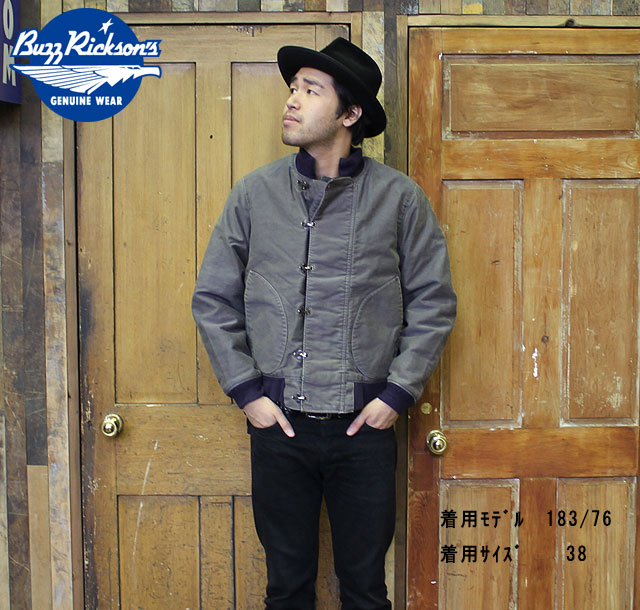 """No.BR13345 BUZZ RICKSON'Sバズリクソンズtype DECK HOOK""""NAVY DEPARTMENT""""AGED MODEL"""