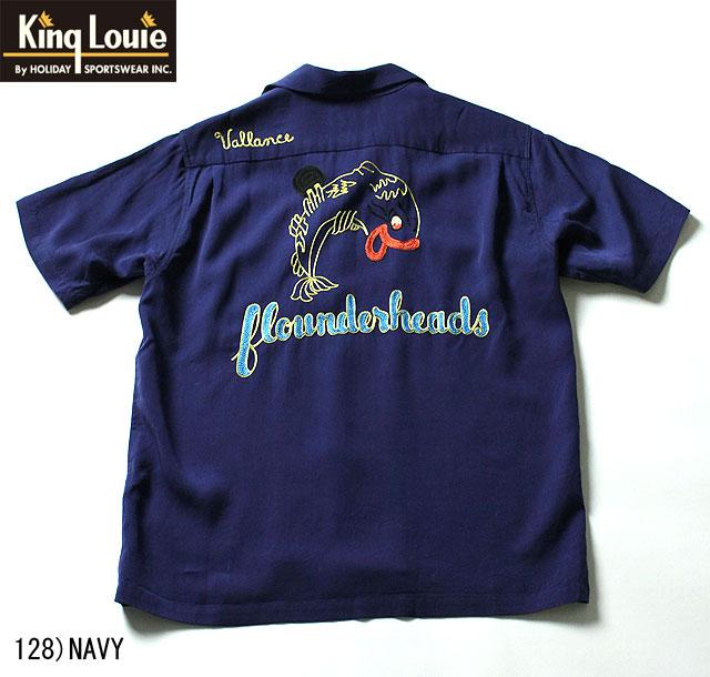 "No.KL37273 KING LOUIE キングルイTen STRIKE""FLOUNDER HEADS"""