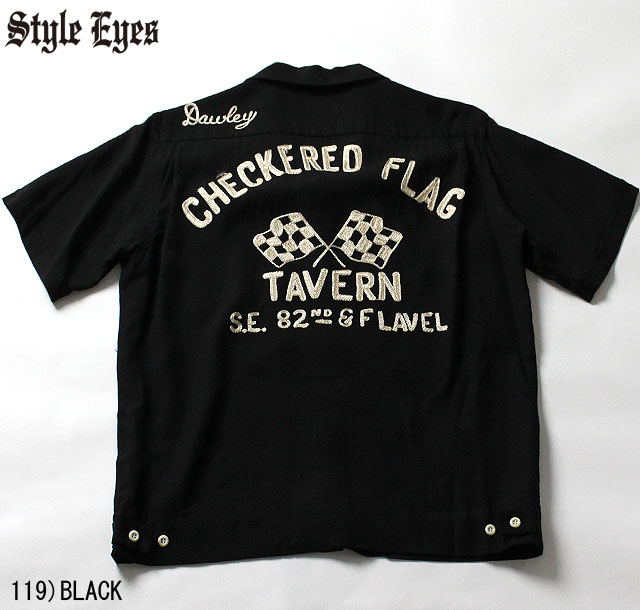 "No.SE37211 STYLE EYES スタイルアイズRAYON BOWLING SHIRTW/CHAIN EMB'D""CHECKERED FLAG"""