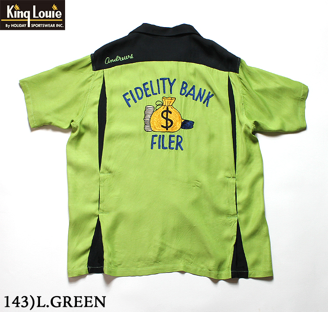 "No.KL38135 KING LOUIE by HolidayBOWLING SHIRT ""FIDELITY BANK"""
