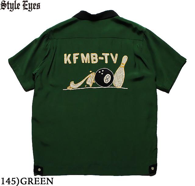 """No.SE38075 STYLE EYES スタイルアイズRAYON BOWLING SHIRT""""KFMB-TV"""""""